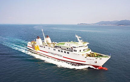 Hanil Express Ferry