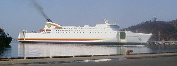 Weidong Cruise Ferry Ship